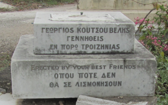 TOMBSTONE, May Pen Cem